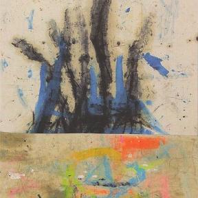 تصویر دوم از نمایشگاه پرده روشنی، نقاشی های حبیب فرج آبادی
