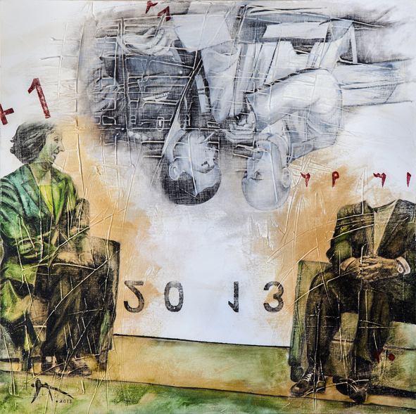 کاوه کاووسی - نمایشگاه بازتاب پژوهشی در اسطوره کاوی رویداد