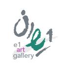 e1-gallery-logo
