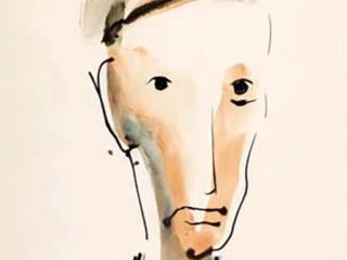 اثر هوشنگ پزشک نیا houshang pezeshknia