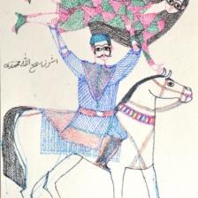 اثر ذبیح اله محمدی zabihullah mohammadi
