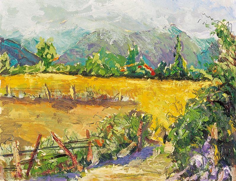 اثر علیرضا آدم بکان | painting by Alireza Adambakan
