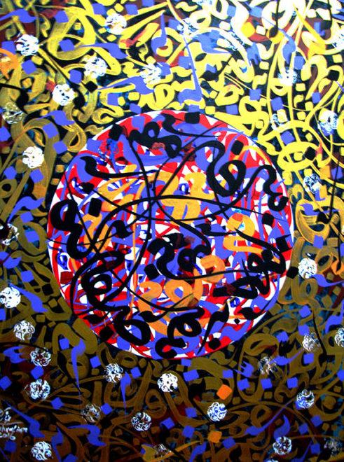 اثر محمد باقر اشرفیان | artwork by mohammad bagher ashrafian