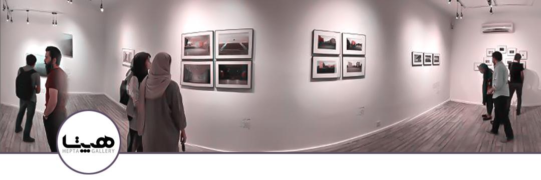 گالری هپتا | hepta gallery