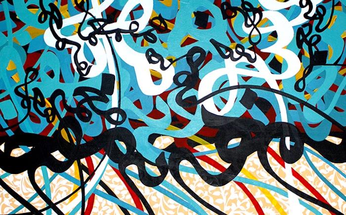 محمدباقر اشرفیان | گالری نگر
