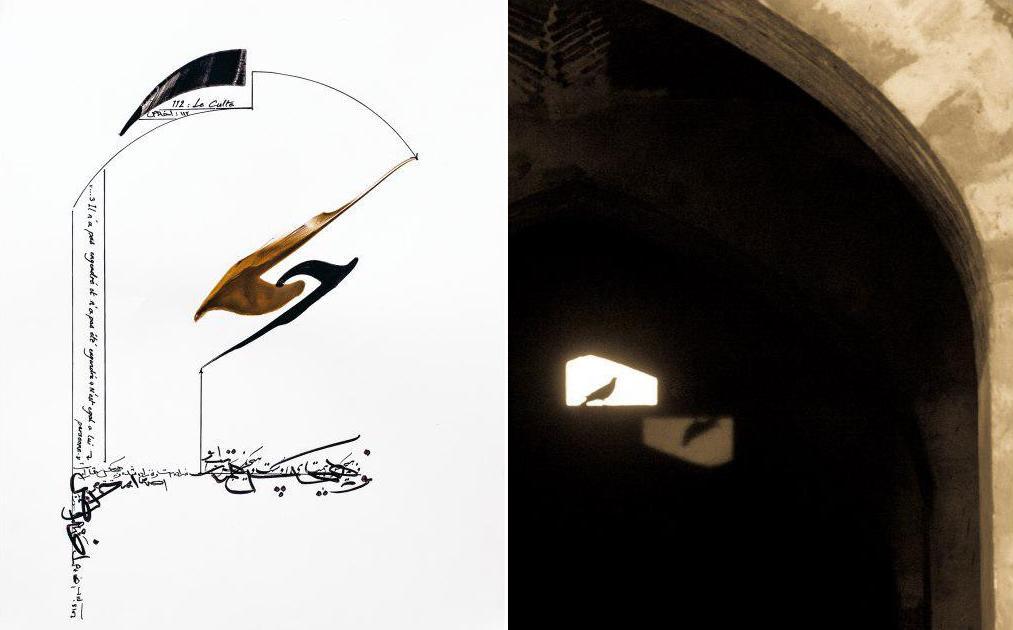 سولماز نراقی | گالری فرمانفرما