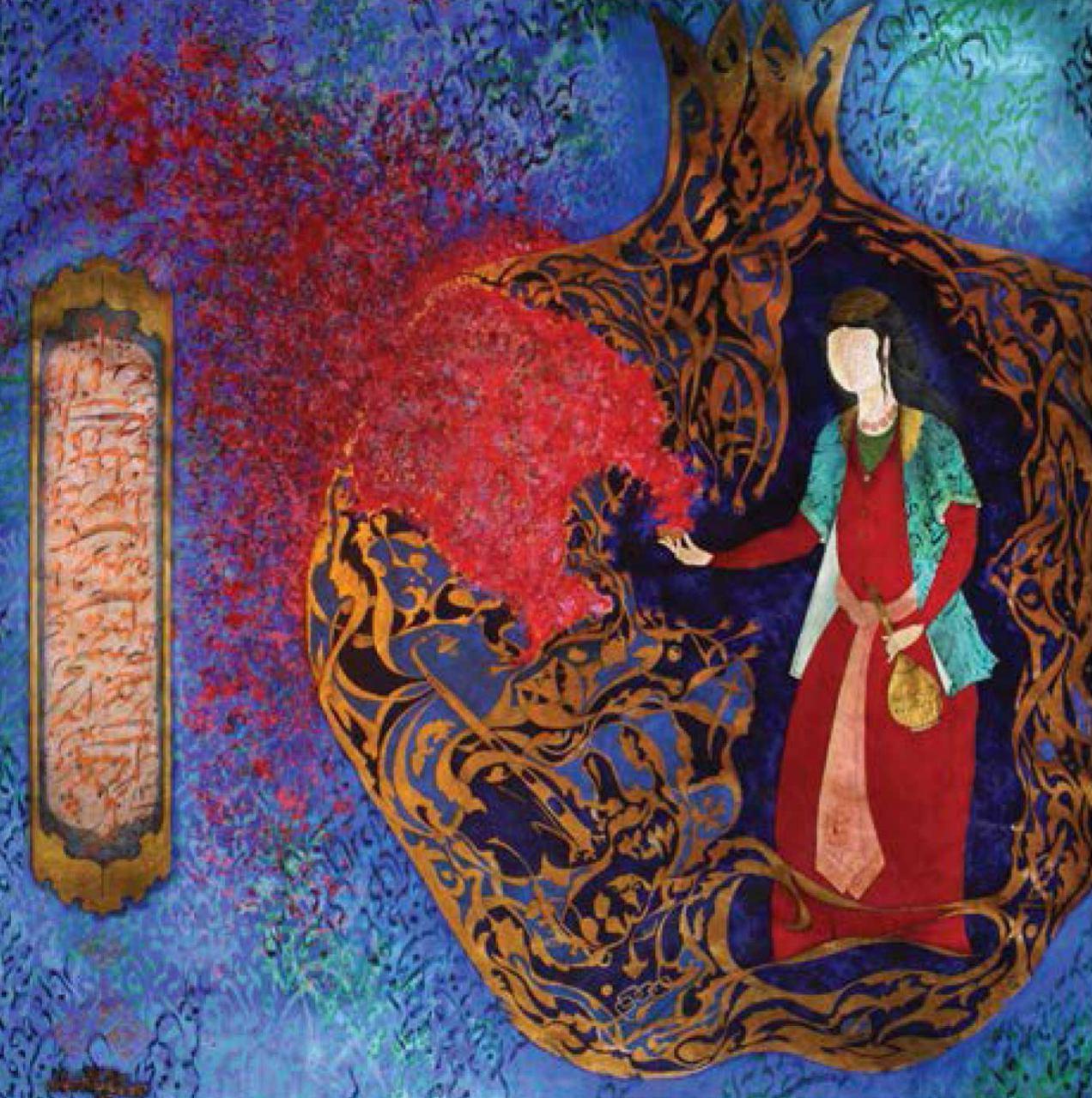 اثر آرش لاهیجی