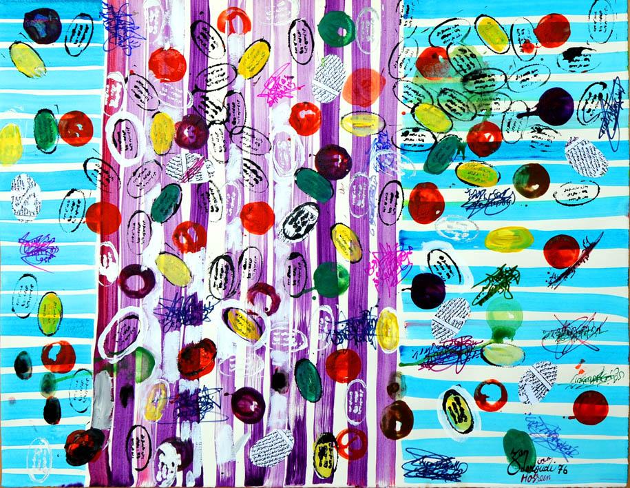 Artworks by Charles Hossein Zenderoudi   آثار حسین زندهرودی